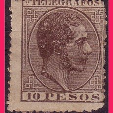 Sellos: FILIPINAS TELÉGRAFOS 1886 ALFONSO XII EDIFIL Nº 24 * . Lote 32279850