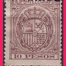 Sellos: FILIPINAS TELÉGRAFOS 1894 ESCUDO DE ESPAÑA, EDIFIL Nº 58 *. Lote 32279885
