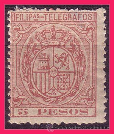 FILIPINAS TELÉGRAFOS 1896 ESCUDO DE ESPAÑA, EDIFIL Nº 68 * (Sellos - España - Dependencias Postales - Filipinas)
