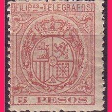 Sellos: FILIPINAS TELÉGRAFOS 1896 ESCUDO DE ESPAÑA, EDIFIL Nº 68 *. Lote 32280170