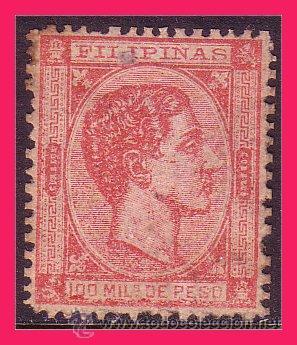 FILIPINAS 1878 ALFONSO XII, EDIFIL Nº 45 (*) (Sellos - España - Dependencias Postales - Filipinas)