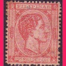 Sellos: FILIPINAS 1878 ALFONSO XII, EDIFIL Nº 45 (*). Lote 32288821