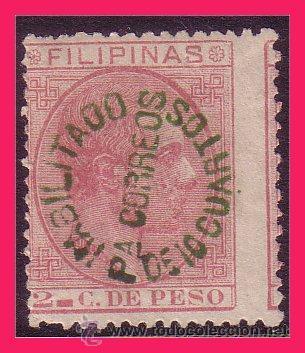 FILIPINAS 1881 ALFONSO XII, HABILITADOS TIPO V, EDIFIL Nº 66N * (Sellos - España - Dependencias Postales - Filipinas)