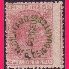 Sellos: FILIPINAS 1881 ALFONSO XII, HABILITADOS TIPO V, EDIFIL Nº 66N *. Lote 32293301