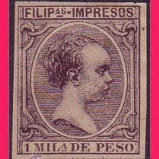 Sellos: FILIPINAS 1890 ALFONSO XIII, EDIFIL Nº 76S *. Lote 32301133