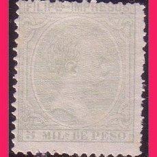 Sellos: FILIPINAS 1891 ALFONSO XIII, EDIFIL Nº 90 (*). Lote 32387386