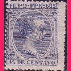 Sellos: FILIPINAS 1896 ALFONSO XIII EDIFIL Nº 120 * *. Lote 32399509