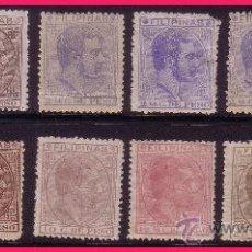 Sellos: FILIPINAS 1880 ALFONSO XII, EDIFIL Nº 57 A 66 * / (*). Lote 32401622
