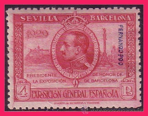FERNANDO POO 1929 EXPOSICIONES DE SEVILLA Y BARCELONA HABILITADOS, EDIFIL Nº 177 * * (Sellos - España - Dependencias Postales - Filipinas)