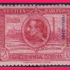 Sellos: FERNANDO POO 1929 EXPOSICIONES DE SEVILLA Y BARCELONA HABILITADOS, EDIFIL Nº 177 * *. Lote 32401662
