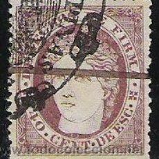 Sellos: 3341-ANTIGUO SELLO FILIPINAS COLONIA DE ESPAÑA DURANTE EL PERIODO GOBIERNO PROVISIONAL EN 1870 VAL. Lote 129015876