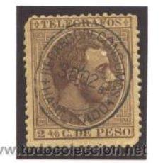 Sellos: FILIPINAS - RECARGO CONSUMO S002 4/8 S/. 2 4/8 TELEGRAFOS - SIN GOMA-ROMO. Lote 38051890