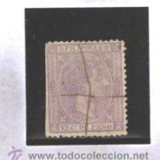 Sellos: FILIPINAS 1876-77 - EDIFIL NRO. 38 - ALFONSO XII - 12C. - USADO - DEFECTO DENTADO . Lote 127690798