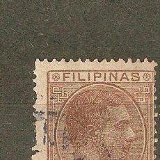 Sellos: FILIPINAS EDIFIL NUM. 62. Lote 39164728