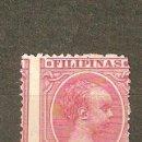Sellos: FILIPINAS EDIFIL NUM. 109 NUEVO CON FIJASELLOS GOMA EN MAL ESTADO. Lote 39183215