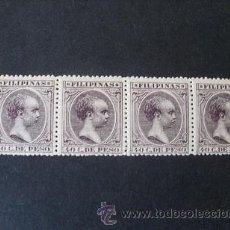 Sellos: FILIPINAS,1896-1897,EDIFIL 129**,ALFONSO XIII,TIRA DE 4,NUEVOS CON GOMA Y SIN FIJASELLOS. Lote 39206804