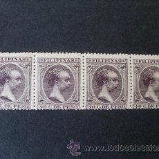 Sellos: FILIPINAS,1896-1897,EDIFIL 129**,ALFONSO XIII,TIRA DE 4,NUEVOS CON GOMA Y SIN FIJASELLOS. Lote 39206844