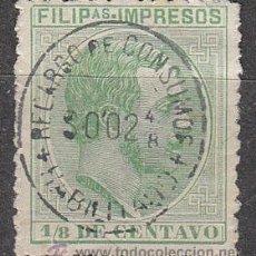 Sellos: FILIPINAS, HABILITACIÓN DEL AÑO 1888 NO RESEÑADA EN EDIFIL, SÍ EN OTROS CATÁLOGOS, NUEVO CON CHARNEL. Lote 39940471