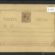 Sellos: ENTERO POSTAL FILIPINAS - (2080). Lote 40596835