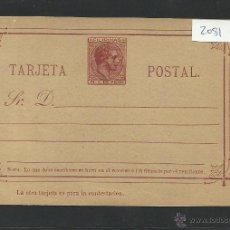 Sellos: ENTERO POSTAL FILIPINAS - (2081). Lote 40596852