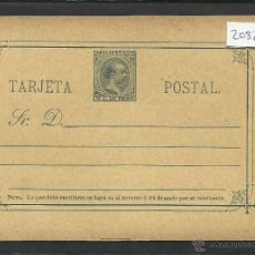 Sellos: ENTERO POSTAL FILIPINAS - (2082). Lote 40596865