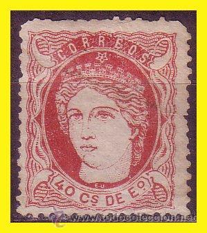 FILIPINAS 1871 MATRONA, EDIFIL Nº 24 (*) (Sellos - España - Dependencias Postales - Filipinas)