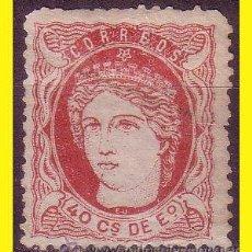 Sellos: FILIPINAS 1871 MATRONA, EDIFIL Nº 24 (*) . Lote 42643434
