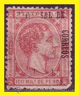 FILIPINAS 1879 INGRESO DE FILIPINAS EN LA UPU, EDIFIL Nº 55 (*) VARIEDAD (Sellos - España - Dependencias Postales - Filipinas)