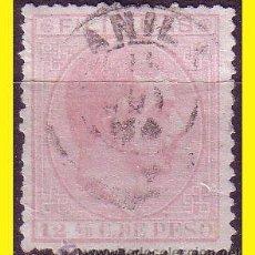 Francobolli: FILIPINAS 1880 ALFONSO XII, EDIFIL Nº 64 (O) . Lote 42688395