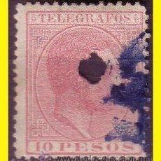 Sellos: TELÉGRAFOS FILIPINAS 1880 ALFONSO XII, EDIFIL Nº 8 (O). Lote 42696649