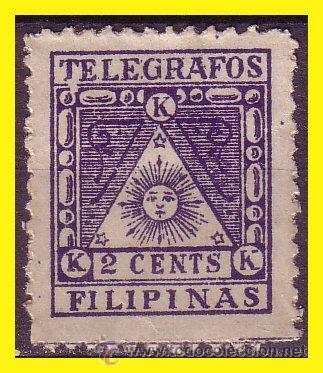 TELÉGRAFOS FILIPINAS 1898 CORREO INSURRECTO, EDIFIL Nº 1 * ERROR DE COLOR, AZUL (Sellos - España - Dependencias Postales - Filipinas)