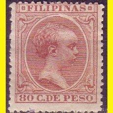 Sellos: FILIPINAS 1896 ALFONSO XIII, EDIFIL Nº 130 *. Lote 42722120