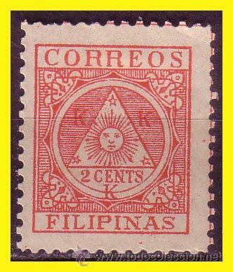 FILIPINAS 1898 GOBIERNO REVOLUCIONARIO, EDIFIL Nº 4 * (Sellos - España - Dependencias Postales - Filipinas)