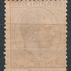 Sellos: FILIPINAS EDIFIL 60, ALFONSO XII, NUEVO CON CHARNELA. Lote 48284923