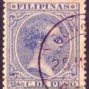 Sellos: FILIPINAS. (CAT. 81). 2 4/8 C. MAT. FECHADOR * CORREOS/BOLINAO * LUZÓN. MUY RARO.. Lote 49432761