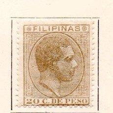Sellos: RR-FILIPINAS-1880/83-EDIFIL 65-20C.-SEPIA OLIVA-NUEVO. Lote 49710429