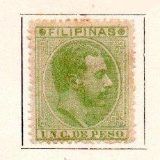 Sellos: FILIPINAS-1886/89-EDIFIL 73-1C.-VERDE AMARILLENTO-NUEVO. Lote 49710661