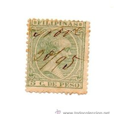 Sellos: FILIPINAS-1894-EDIFIL 111-5C.-VERDE CLARO-USADO. Lote 49711492