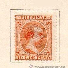 Sellos: FILIPINAS-1894-EDIFIL 114- 10C.-CASTAÑO CLARO -NUEVO. Lote 49711994