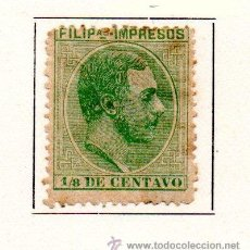 Sellos: FILIPINAS-1886/89-EDIFIL 70- 1/8CT.-VERDE-NUEVO. Lote 49712408