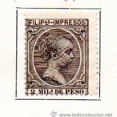 Sellos: FILIPINAS-1890-EDIFIL 77.1- 2M.-VIOLETA NEGRUZCO-NUEVO. Lote 49712575
