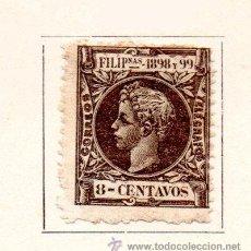 Sellos: FILIPINAS-1898-EDIFIL 142- 8CT..-CASTAÑO OSCURO-NUEVO. Lote 49713007