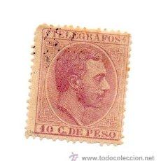 Sellos: FILIPINAS-1886/88-EDIFIL 14- 10CT..-LILA-TELEGRAFOS-NUEVO. Lote 49713087