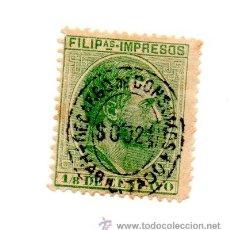 Sellos: FILIPINAS-1886/89-EDIFIL 70.1-1/8CT.-VERDE-NUEVO. Lote 49716520