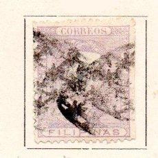 Sellos: FILIPINAS-1872-EDIFIL 28-62C.-MALVA-USADO. Lote 49751704