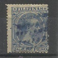 Sellos: FILIPINAS 1890 EDIFIL 81 USADO. Lote 51502508