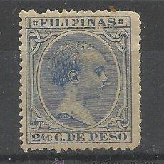 Sellos: FILIPINAS 1890 EDIFIL 81 NUEVO*. Lote 51502520