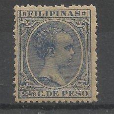 Sellos: FILIPINAS 1890 EDIFIL 81 NUEVO**. Lote 51502542