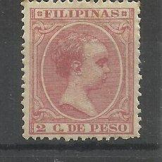 Sellos: FILIPINAS 1890 EDIFIL 80 NUEVO*. Lote 137978938