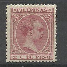 Sellos: PELON FILIPINAS 1890 EDIFIL 80 NUEVO**. Lote 136570873